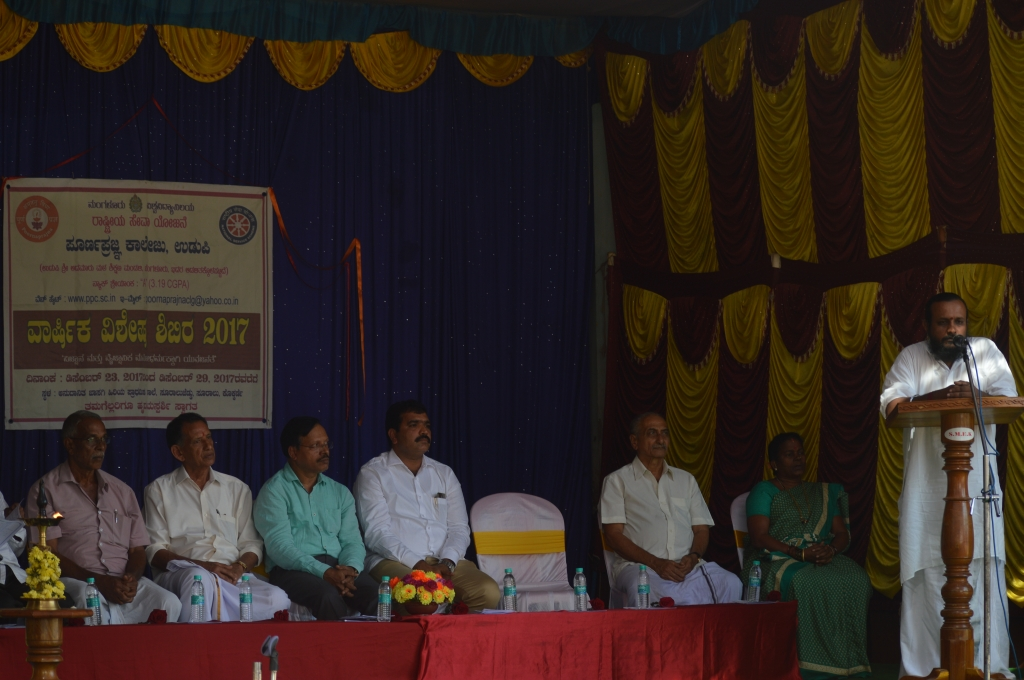 Valedictory Programme of NSS