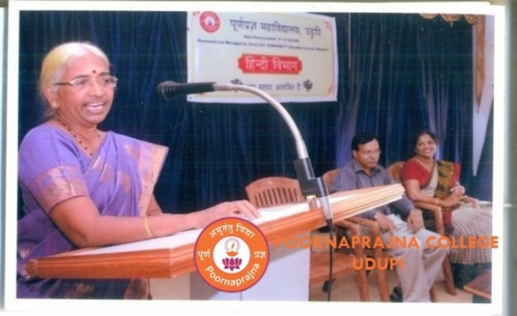Vishwa Hindi Divas on 8th April. 2016 Guest-Dr. Madhavi S. Bhandary Retired principal of  Poornaprjna evening college