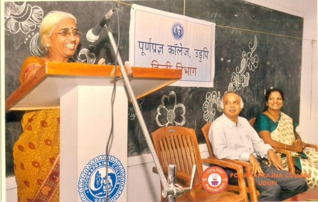 HINDI DAY CELEBRATION : 2011-2012 Guest : Dr. Madhavi S. Bhandary