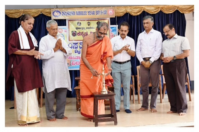 150th Birth celebration of Muddana