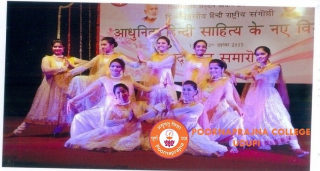 Hindi National Seminar- Cultural Program by our Students