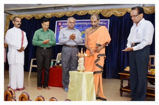 Sanskrit  Inter Collegiate Competitions