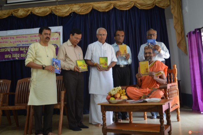 Mangalore University Level Sanskrit  Workshop