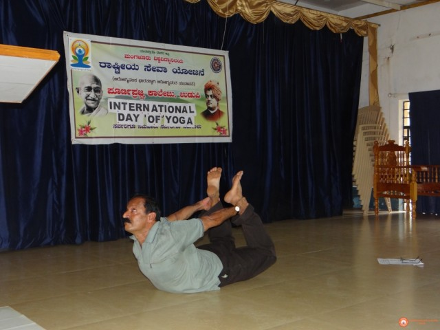 International yoga day by NSS