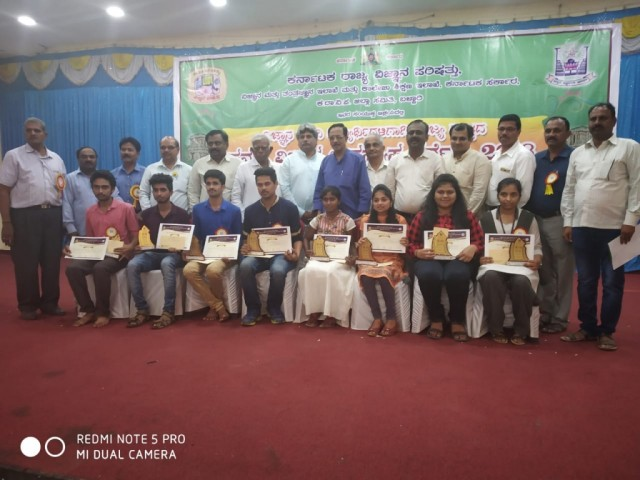 Winner of State Level seminar Competition
