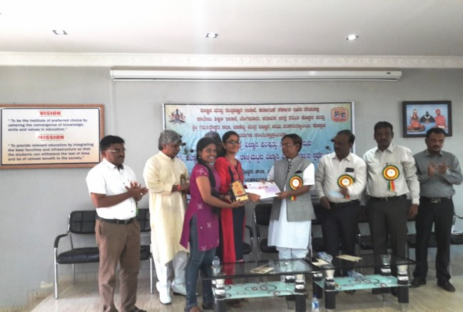 State Level Science Model Competition