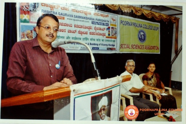 Special talk by Prof T N Ramakrishna on Achievements of Tatyatopy on 07-07-2014