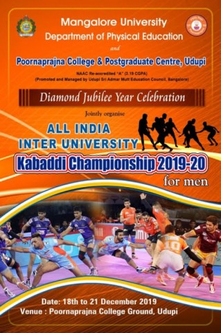 All India Inter University Kabaddi Championship 2019-20 Invitation