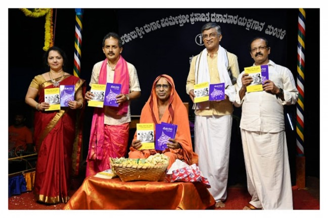Book release function